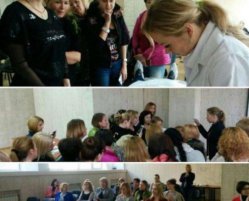 Киев семинар Башура косметологи тредлифтинг