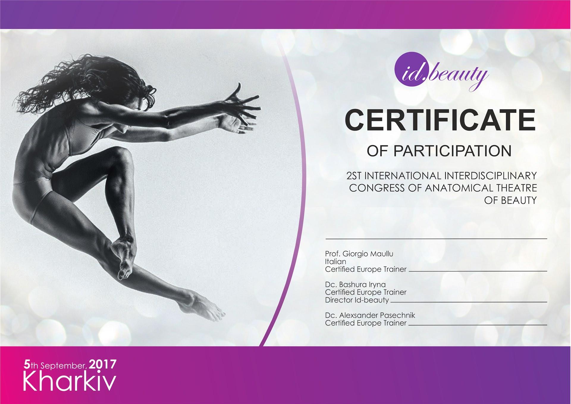 европейская академия тредлифтинга сертификат
